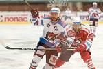 Piráti Chomutov - Dynamo Pardubice 1:3.
