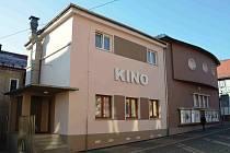 Jirkovské kino prošlo v posledních letech řadou změn. Disponuje špičkovým ozvučením a 3D technologií. V poslední době dostala budova také nový kabát.