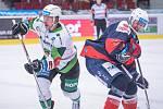 Utkání Tipsport extraligy HC Energie Karlovy Vary -  HC Piráti Chomutov.