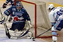 Berounští hokejisté vybojovali v zápase s druhým Chomutovem na své půdě bod, když hráči KLH rozhodli o své výhře v prodloužení.