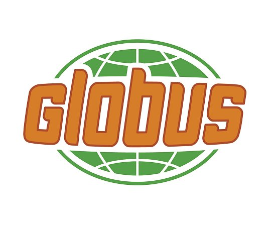 Logo Globusu.