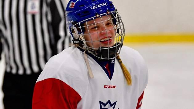 V kategorii jednotlivci mládež byla nominována také hokejová reprezentantka Lucie Gruntová.