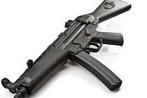 Elektrická automatická zbraň M5 A4.