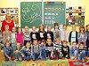 Žáci 1. A ze Základní školy Akademika Heyrovského v Chomutově s paní učitelkou Vladimírou Thürovou.