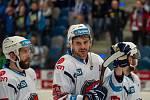 Hokejisté Chomutova porazili Pardubice 6:1, Smutné utkání plné nostalgie to bylo pro Dávida Skokana. Dvě branky v zápase zaznamenat extrapardubický Tomáš Svoboda. (23.11.2018)