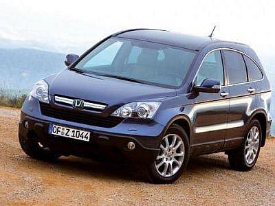 Honda CRV Elegance